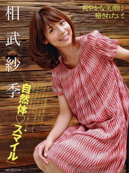 aibu-saki43.jpg