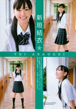aragaki-yui20.jpg