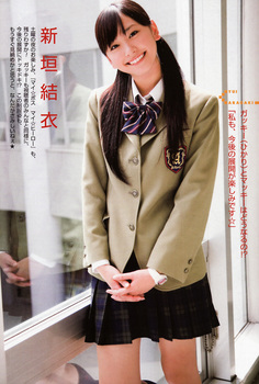 aragaki-yui21.jpg