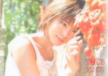 syaku-yumiko15.jpg
